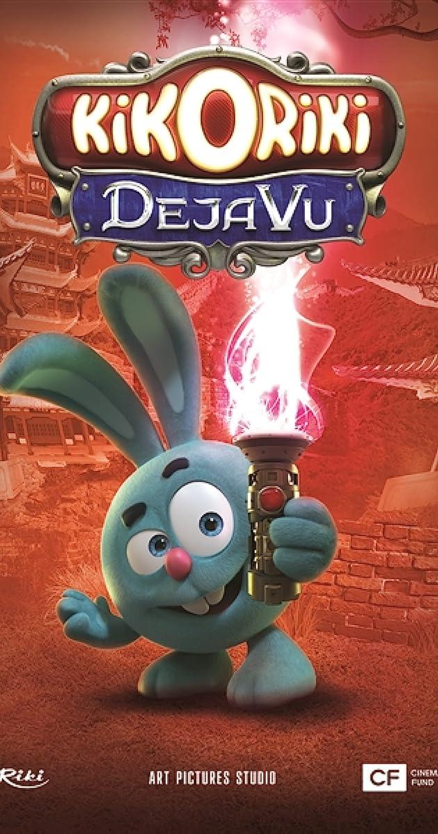 Subtitle of Smeshariki. Dezha vyu