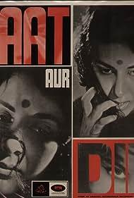 Nargis in Raat Aur Din (1967)