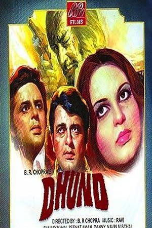 Zeenat Aman Dhund Movie
