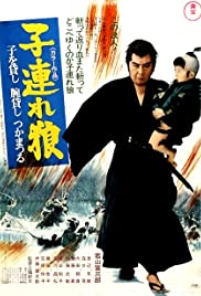 Lone Wolf and Cub: Sword of Vengeance(1972) Poster - Movie Forum, Cast, Reviews