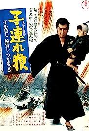 Lone Wolf and Cub: Sword of Vengeance (1972) Kozure Ôkami: Ko wo kashi ude kashi tsukamatsuru 720p
