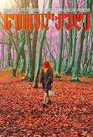 Little Red Riding Hood (Tsitelkuda) Poster