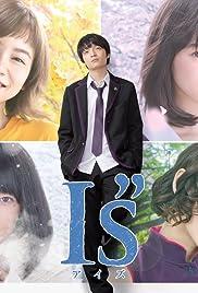 I''s (TV Series 2018–2019) - IMDb
