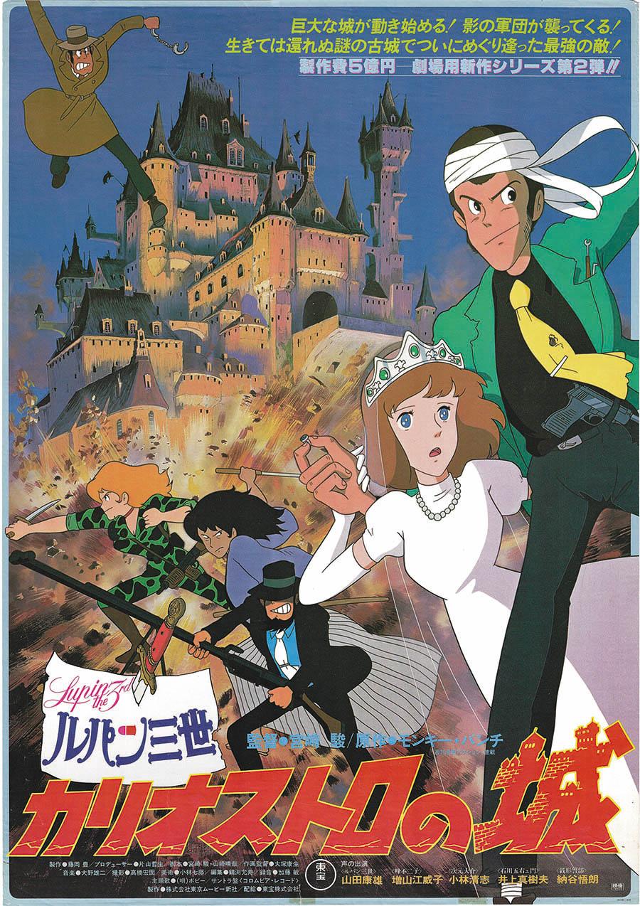 Rupan sansei: Kariosutoro no shiro (1979)