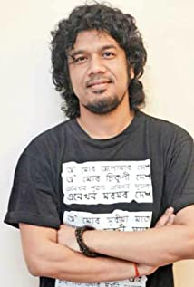 Papon Picture