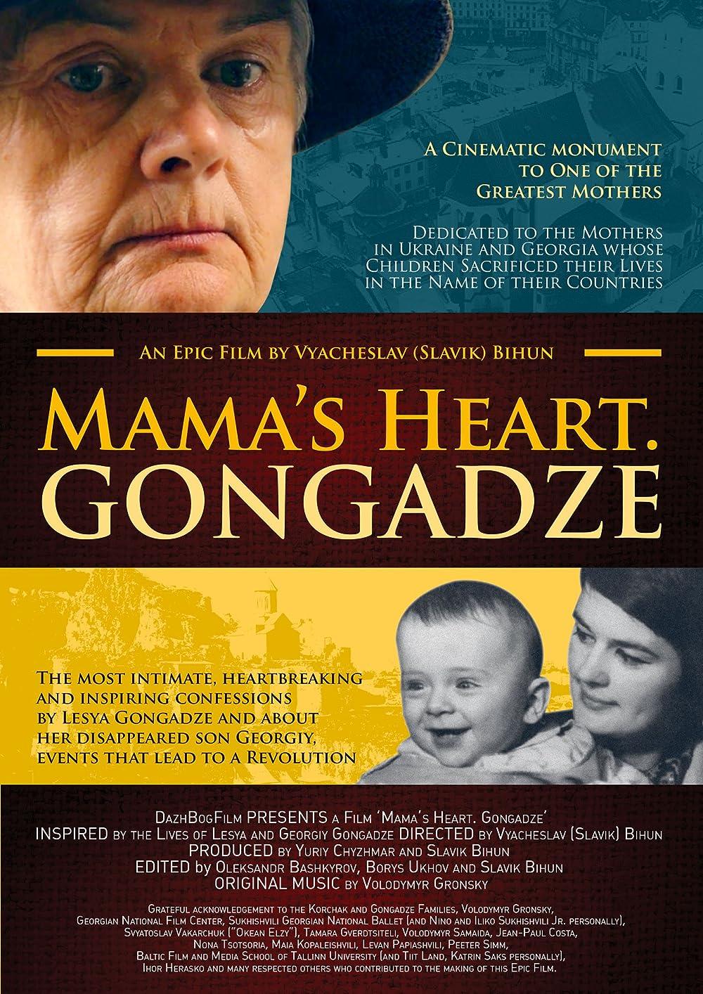 Mama's Heart. Gongadze 2017