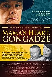 Mama's Heart. Gongadze Poster