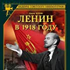 Lenin v 1918 godu (1939)