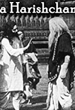 Satyavadi Raja Harishchandra