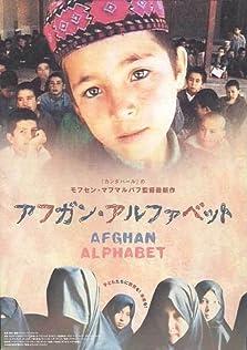 The Afghan Alphabet (2002)