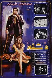 Deshne Iran