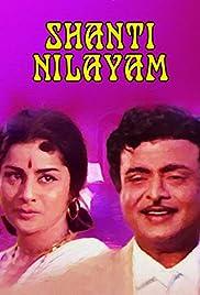 Shanti Nilayam Poster