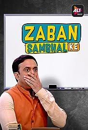 Zaban Sambhal Ke Poster