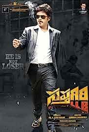 Saptagiri LLB (2017) HDRip Telugu Movie Watch Online Free