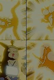 Showdown! Pokémon Center! Poster