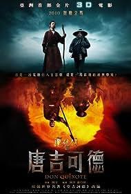 Tang Ji Ke De (2010)