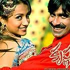Ravi Teja and Trisha Krishnan in Krishna: The Power of Indrakeeladri (2008)