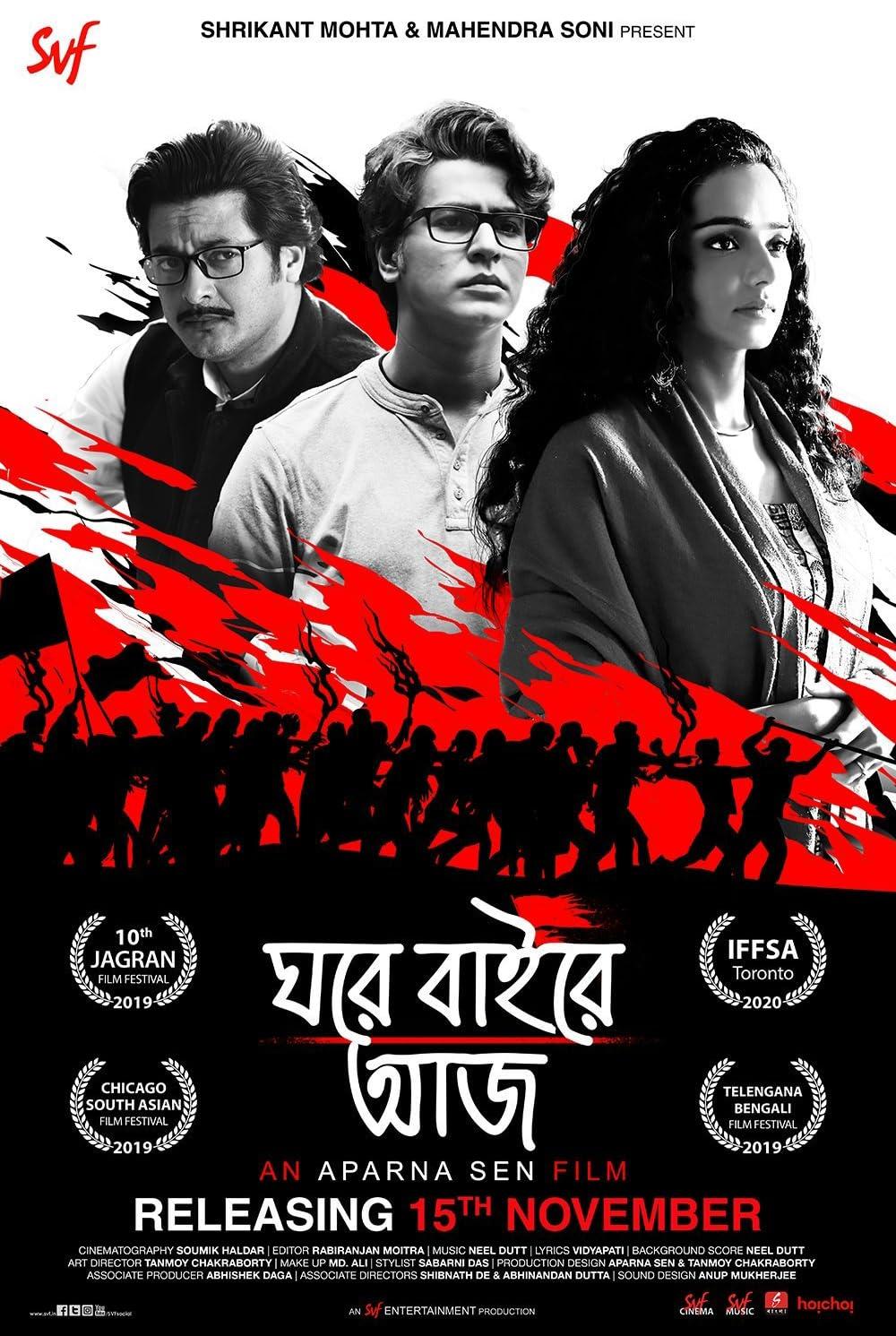 Ghawre Bairey Aaj (2019) Bengali AMZN WEB-DL x264 AAC ESUB