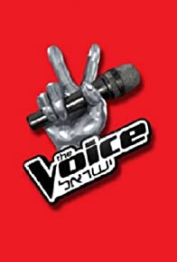 Primary photo for The Voice Israel