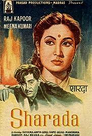 Sharada Poster