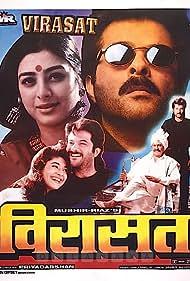 Tabu and Anil Kapoor in Virasat (1997)