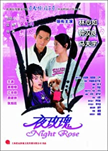 Psp direct movie downloads free Ya mei gui by [[480x854]