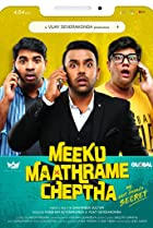 Meeku Maathrame Chepta Poster