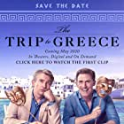 The Trip to Greece (2020)