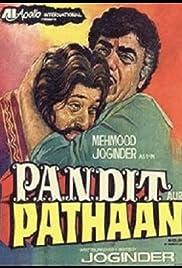 Pandit Aur Pathan Poster