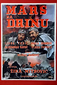 Mars na Drinu full movie download 1080p hd