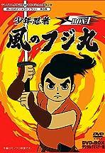 Fujimaru of the Wind