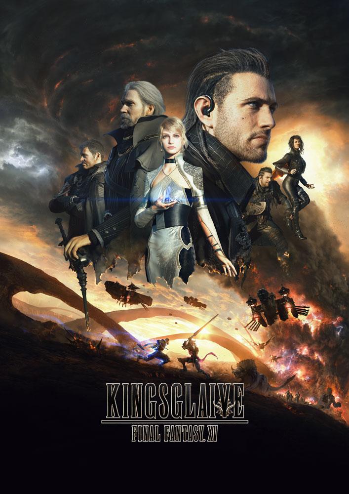 Kingsglaive Final Fantasy Xv 2016