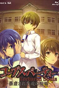 Corpse Party: Tortured Souls (2013)