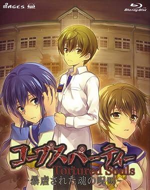 Download Corpse Party: Tortured Souls {Bougyakusareta Tamashii no Jukyou} (2013) Eng Sub || 480p [70MB] || 720p [120MB] Anime, English, Janpanese