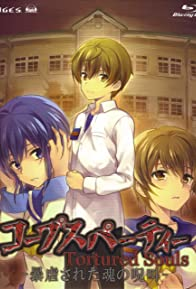Primary photo for Corpse Party: Tortured Souls