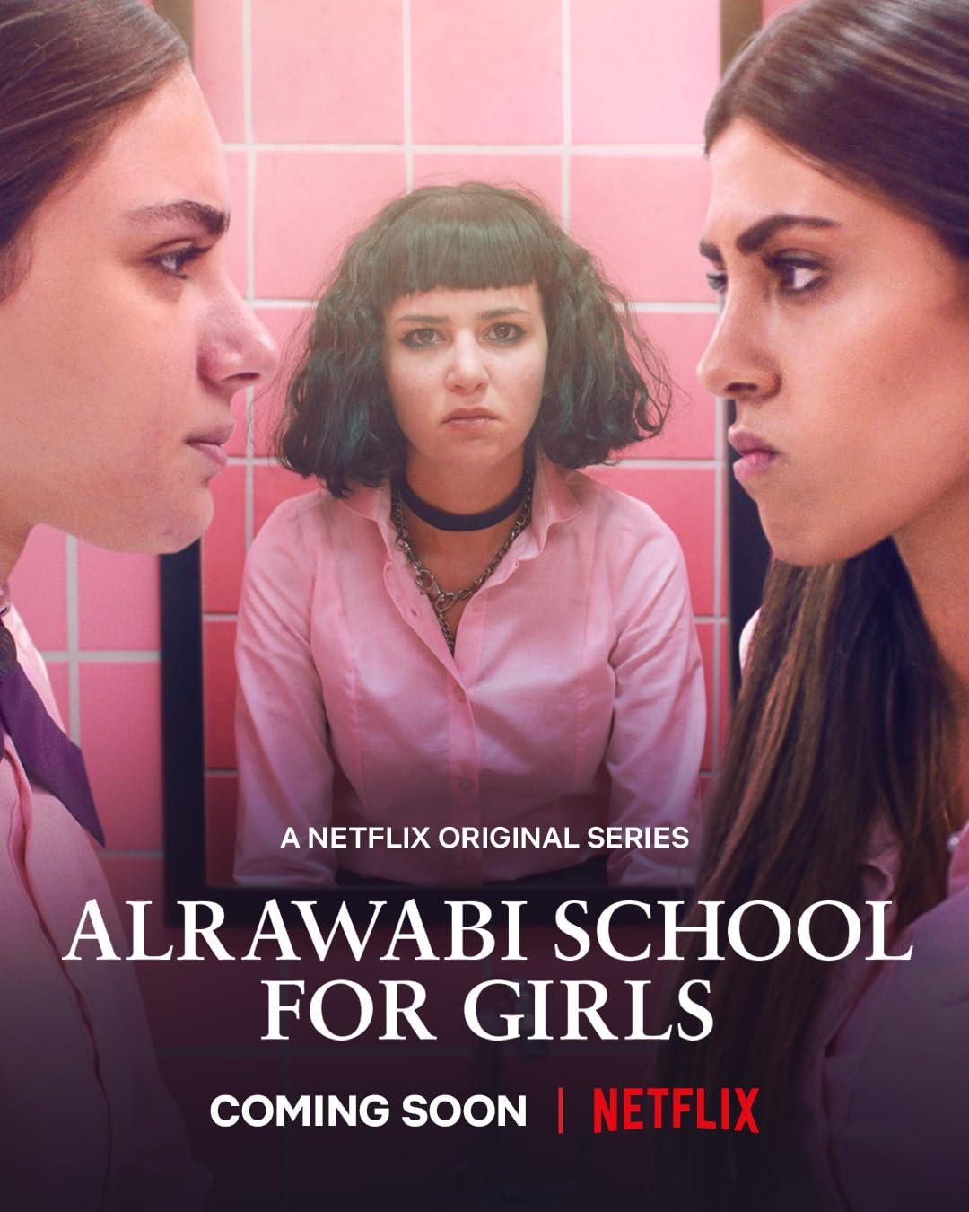 亞拉瓦比女校圈 | awwrated | 你的 Netflix 避雷好幫手!