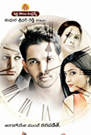 Maaya (Hindi Dubbed)