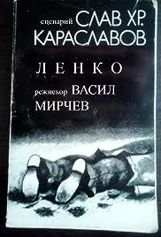 Lenko Poster
