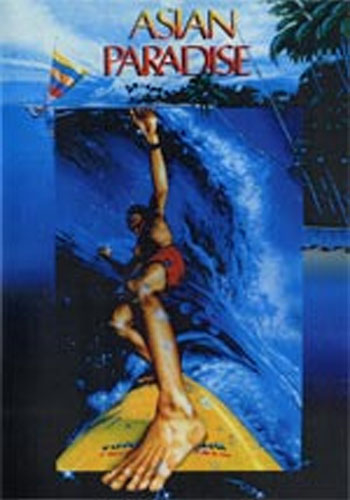 Asian Paradise ((1984))