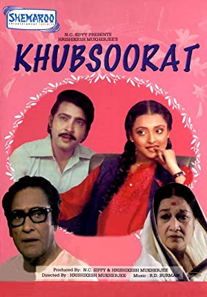 D.N. Mukherjee (screenplay) Khubsoorat Movie
