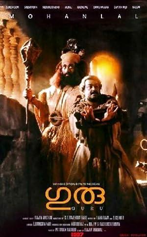 Fantasy Guru Movie