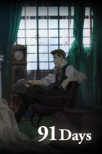 Movies unlimited 91 Days by none [movie]