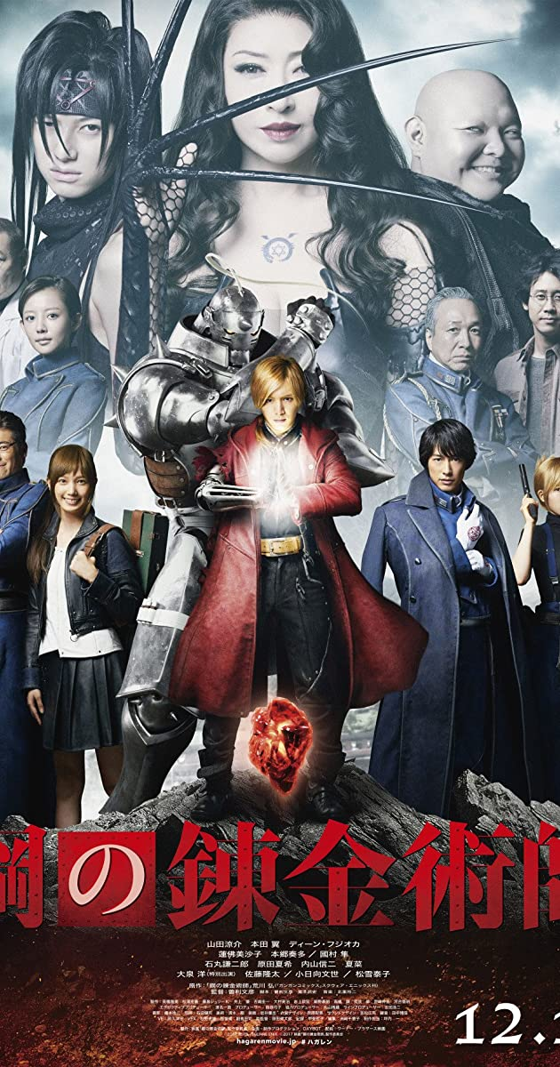 Картинки по запросу Fullmetal Alchemist  live action movie