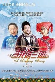 Xun zhao liu san jie Poster