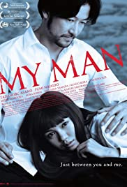 My Man Poster