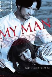 Watch Movie My Man (2014)