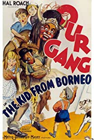 The Kid from Borneo (1933) Poster - Movie Forum, Cast, Reviews