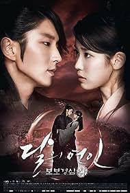 Lee Joon-Gi and Ji-eun Lee in Dalui Yeonin - Bobogyungsim Ryeo (2016)