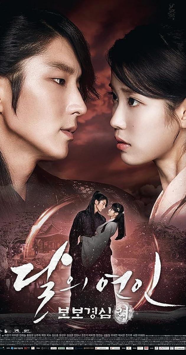 Người Tình Ánh Trăng -Moon Lovers: Scarlet Heart Ryeo (2016)