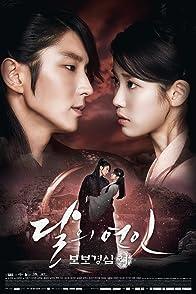 Moon Lovers: Scarlet Heart Ryeoข้ามมิติ ลิขิตสวรรค์